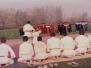 1985, Tata, Honvéd kollégium