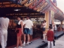 1994, Fonyódi edzőtábor